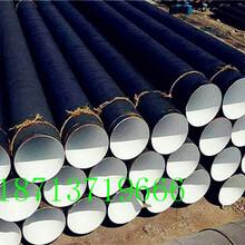 3PE防腐钢管黄冈市厂家价格%百优质图片