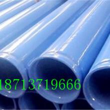 今日丹东市(推荐)-内江市包覆式3pe防腐钢管厂家价格图片
