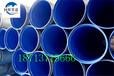 今日衡阳市(推荐)-绵阳市化工制药用3pe防腐钢管厂家价格