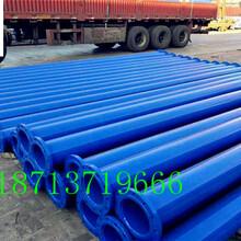 衢州市推荐-%百优质特加强级3PE防腐钢管厂家图片