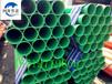 今日丽江市(推荐)-衡阳市电缆涂塑钢管厂家价格