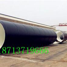 蒸汽保温钢管实体厂家价格哈尔滨市一带一路时时推荐图片