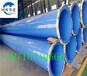 水泥砂浆防腐钢管海东地区厂家价格%百优质