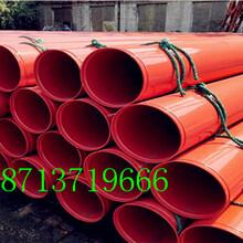 海西蒙古族藏族自治州推荐-厂家大口径3PE防腐钢管图片