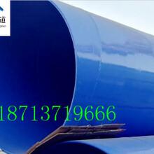 自贡法兰焊接涂塑钢管厂家-防腐引荐dn图片