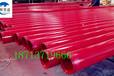 今日广州市(推荐)-吐鲁番地区IPN8710防腐钢管厂家价格