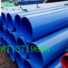 成都输油3pe防腐钢管厂家价格%百优质图片