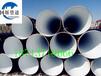 海西蒙古族藏族自治州推荐-厂家水泥砂浆防腐钢管