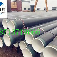 延边朝鲜族自治州推荐-厂家加强级3PE防腐钢管图片