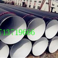 包覆式3pe防腐钢管实体厂家价格林芝地区推荐图片
