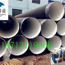 三明天然气3pe防腐钢管厂家价格%百优质图片