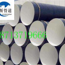 核电用3pe防腐钢管股份有限公司厂家价格√徐州市推荐图片