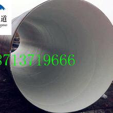 哈密tpep防腐钢管厂家价格%百优质图片