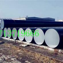 今日广州市(推荐)-晋中市包覆式3pe防腐钢管厂家价格图片