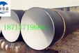 大口径3PE防腐钢管邵阳市厂家价格%百优质