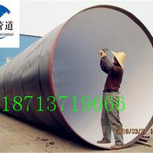 天水输水ipn8710防腐钢管厂家-防腐引荐dn图片