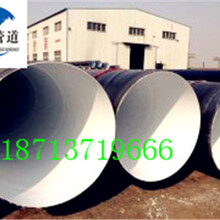 输油tpep防腐钢管新余市厂家价格%百优质图片