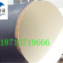 湘潭今日推荐√中石油IPN8710防腐钢管厂家价格图片