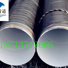 南京电力涂塑钢管厂家-防腐引荐dn图片
