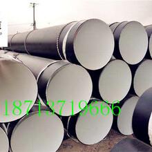 九江天然气3pe防腐钢管厂家价格%百优质图片