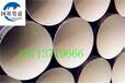 咸陽市特加強級3PE防腐鋼管√推薦—阿拉爾特加強級3PE防腐鋼管