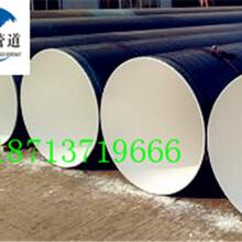 岳阳市加强级3PE防腐钢管√推荐—梅州加强级3PE防腐钢管图片