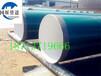 饮水tpep防腐钢管实体厂家价格吉林市推荐一带一路