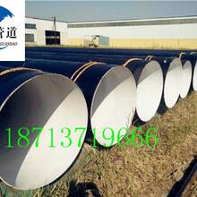 长治市推荐-厂家输水排污3pe防腐钢管图片