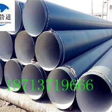 宁波3PE防腐钢管厂家价格%百优质图片