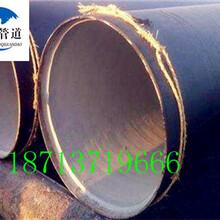 今日防城港市(推荐)-百色市IPN8710防腐钢管厂家价格图片