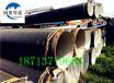 输水排污3pe防腐钢管铜陵市厂家价格%百优质