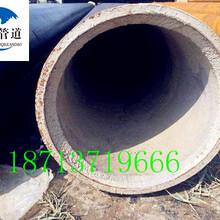 德阳市推荐-厂家3PE防腐无缝钢管图片
