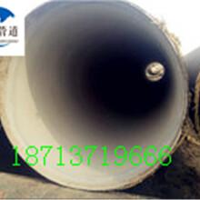 景德镇特加强级3PE防腐钢管厂家价格%百优质图片