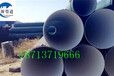 今日莆田市(推荐)-来宾市普通3pe防腐钢管厂家价格