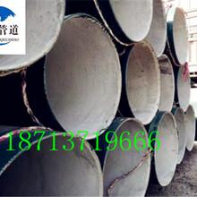 昌都天然气3pe防腐钢管厂家价格%百优质图片