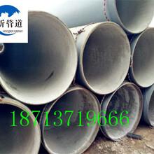 今日福州市(推荐)-锦州市内外涂塑钢管厂家价格图片