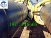 今日潍坊市(推荐)-广州市蒸汽保温钢管厂家价格