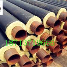 昌吉钢套钢保温钢管厂家价格%百优质图片