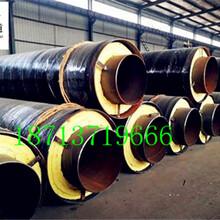 聚氨酯保温钢管镇江市厂家价格%百优质图片