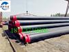天?#40644;鴗pep防腐钢管滁州市厂家价格%百优质