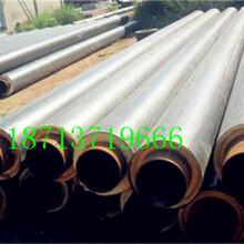 今日南宁市(推荐)-乐山市钢套钢保温钢管厂家价格图片
