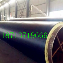 济南市推荐-%百优质输油3pe防腐钢管厂家图片
