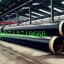 黔东南苗族侗族自治州推荐-%百优质保温钢管厂家图片