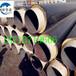 伊犁哈薩克電力穿線管廠家價格%百優質