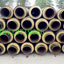 临夏回族自治州推荐-厂家ipn8710防腐钢管图片
