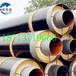 今日锡林郭勒盟(推荐)-衡阳市聚氨酯发泡保温钢管厂家价格