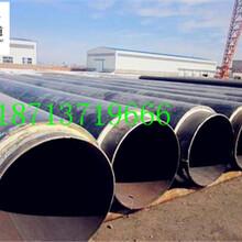 蒸汽保温钢管实体厂家价格益阳市推荐图片