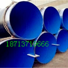 输油tpep防腐钢管黄南藏族自治州厂家价格%百优质图片