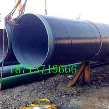 污水处理用3pe防腐钢管实体厂家价格阿勒泰地区推荐图片