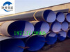 今日濮阳市(推荐)-衡阳市三油两布防腐钢管厂家价格